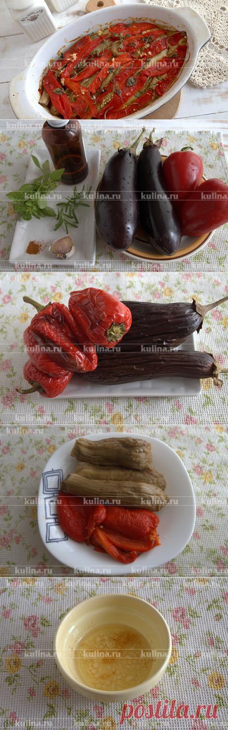 Тьян из баклажанов и перца по-французски – рецепт приготовления с фото от Kulina.Ru
