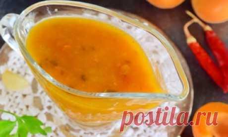 Абрикосовый острый соус для курочки
