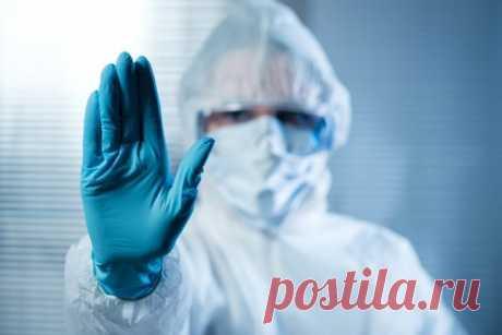 Особо опасные инфекции — условная группа чрезмерно опасных заболеваний