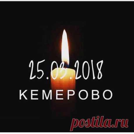 Скорбим о погибшим в Кемерово: 10 тыс изображений найдено в Яндекс.Картинках