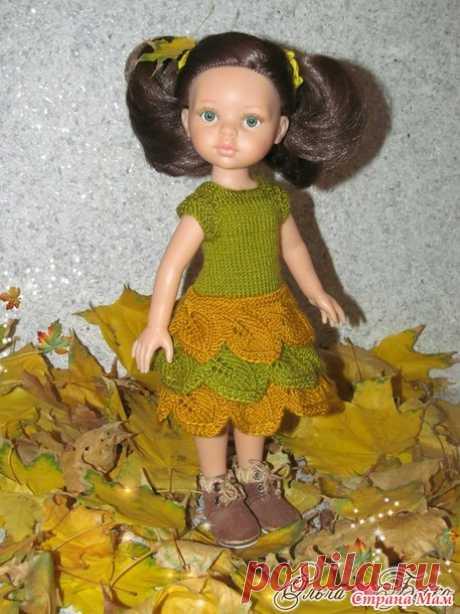 """МК платья """"Осенний листопад"""" - Гардероб для куклы - Страна Мам"""