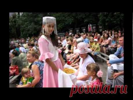 Народная Татарская Песня - Бас, кызым, Эпипэ