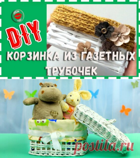 квадратное дно из газетных трубочек мастер класс для начинающих видео: 4 тыс. видео найдено в Яндекс.Видео