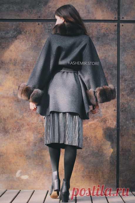 Пальто пончо из кашемира и шерсти с мехом песца. Высокое качество и разумная цена. Заходите по ссылке.