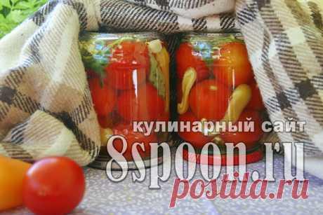 Помидоры консервированные с болгарским перцем - 8 Ложек.ру