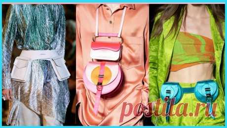 Необычные и актуальные сумки с модных площадок 2020 | Модный Интерес | Яндекс Дзен
