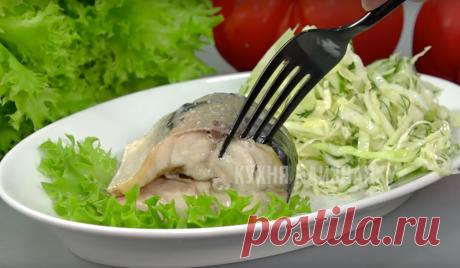 Скумбрия за 15 минут: рецепт выручает, когда мне нужно быстро приготовить вкусный и полезный ужин | Кухня наизнанку | Яндекс Дзен