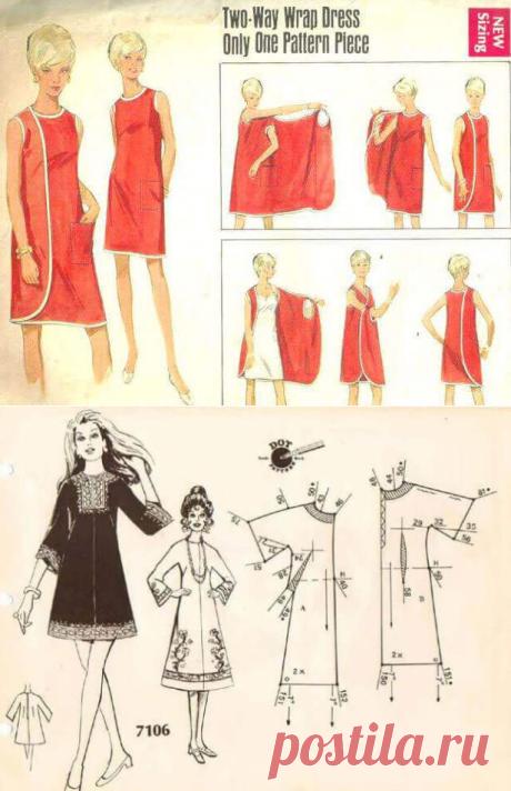 Пообещала себе сшить нечто подобное, шикарные выкройки ретро платьев…