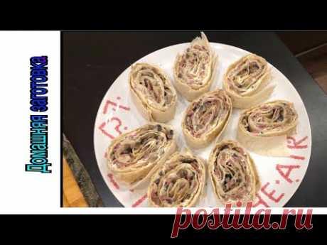Вкусный Рулет в лаваше с грибами и беконом