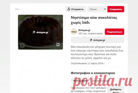 (139) Pinterest