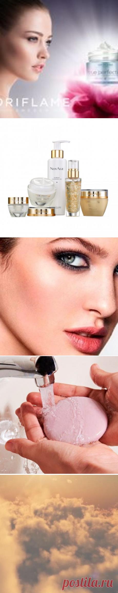 Стиль и красота (@style_and_beauty_oriflame) • Фото и видео в Instagram