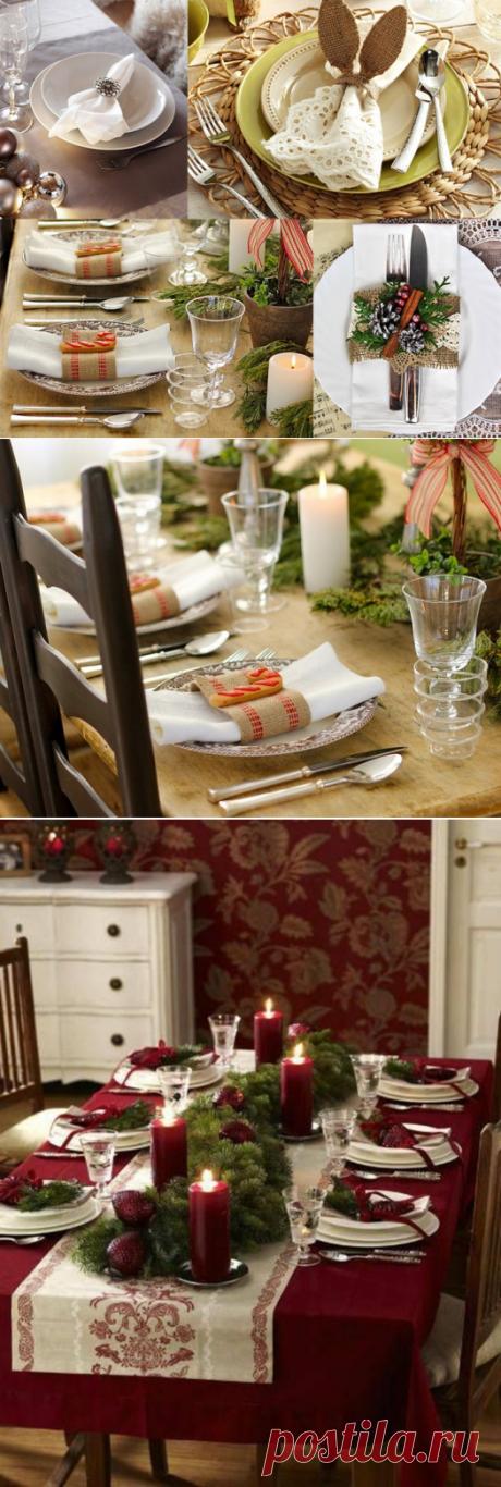 Правила сервировки праздничного стола