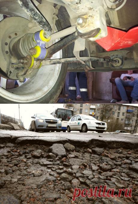 Основные причины, почему может быть стук в машине во время езды по не ровностям | ПОЛНЫЙ БАК | Яндекс Дзен