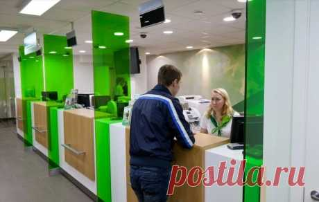 Что делать если банк не выдает справку о погашении долга? | Алексей Демидов