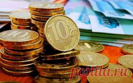 Кому положены «губернаторские» выплаты | SOCLENTA