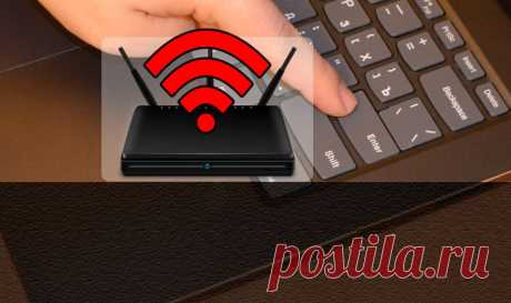 «Соседи могут просматривать мой компьютер по Wi-Fi» – как это остановить?   Айтишник в тренде   Яндекс Дзен