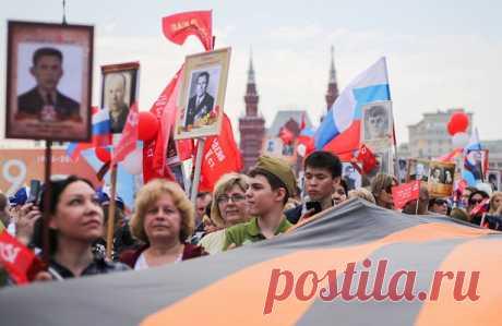 Вроссийском городе провели «Бессмертный полк» вопреки самоизоляции — Рамблер/новости