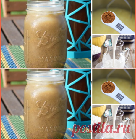 Коричневый пряный кофе с кокосовым молоком для долговременной энергии ! - Полезные советы красоты