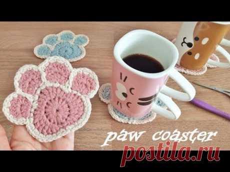 paw coaster かぎ針編み 犬猫 肉球コースター 肉球モチーフの編み方 코바늘 강아지 고양이 발자국 컵받침 - YouTube