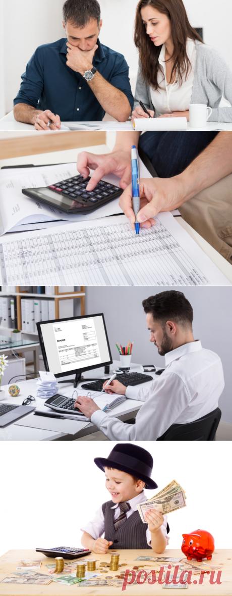 Как контролировать свои доходы? | Деньги