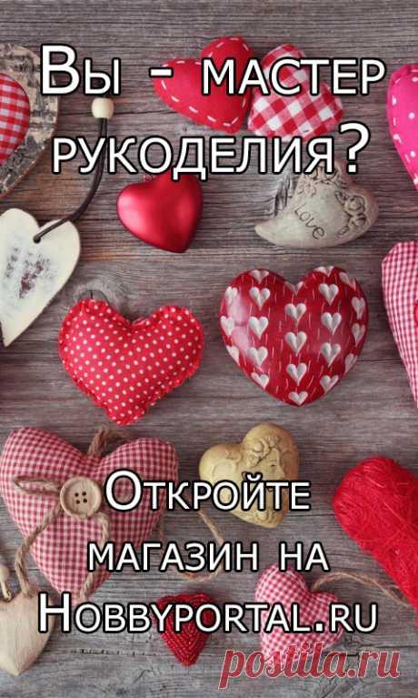 """Руководство к """"Ивушке"""" 2013 - Страна Мам"""