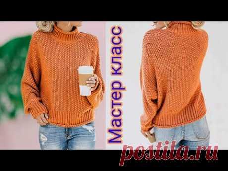 Самый модный пуловер спицами. Продажи бьют рекорды