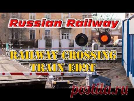 Russian Railway Crossing. Train ED9T - YouTube