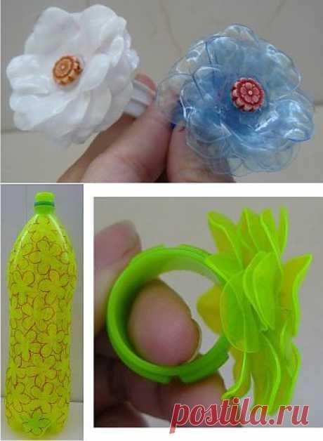 Кольцо - Цветок из пластиковой бутылки.