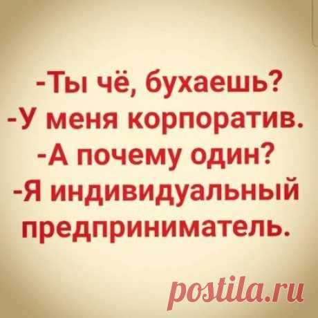 Одноклассники Афоризмы Раневской