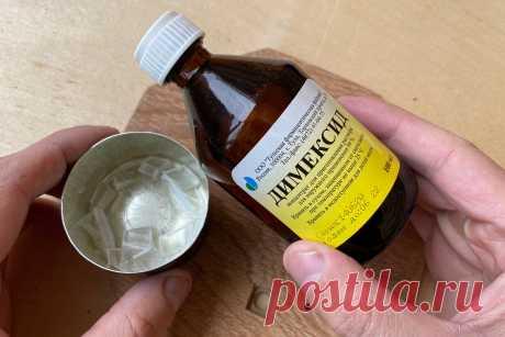 Простой рецепт жидкого и дешевого пластика в домашних условиях | Мастерская Самоделок | Пульс Mail.ru