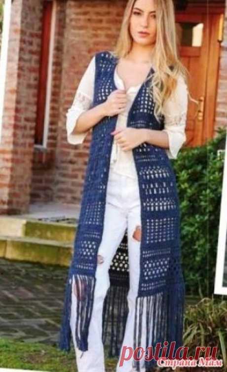 . Ажурный жилет Ажурный жилет украшен длинной бахромой, выглядит модель стильно, модно, молодежно. Этот вязаный жилет прекрасно комбинируется с джинсами или любым летним нарядом.  Внимание!