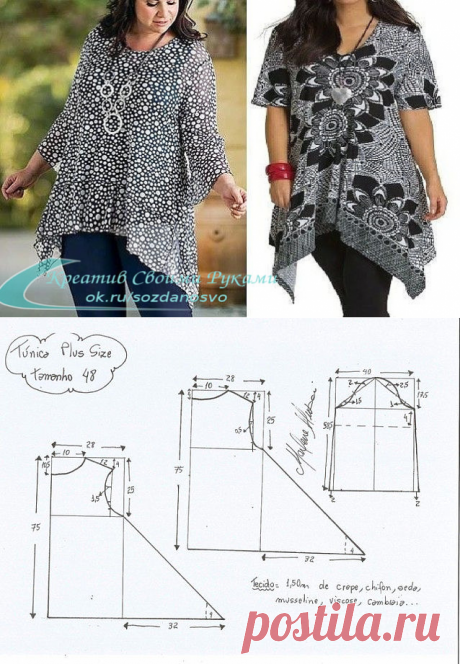 It is possible to sew a tunic for the summer the hands. The TUNIC PATTERN - ALL SIZES!