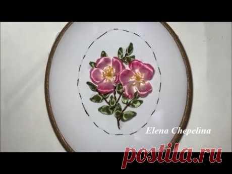 Шиповник вышитый лентами / Wild rose embroidered ribbons