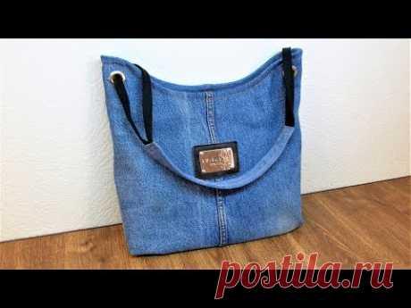 Женская сумка из мужских джинсов. Women's bag made of men's jeans