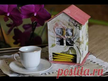 Домик для чая - YouTube