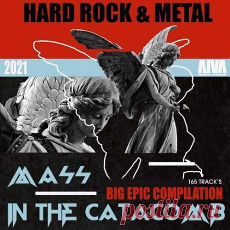 """Mass In The Catacomb (2021) Mp3 Для настоящих ценителей металла и хард рок музыки посвящается сборник под названием """"Mass In The Catacomb"""". Подборка самых шикарных рок композиций современности. Эти прекрасные песни звучали и будут звучать, радуя нас прекрасными мелодиями!Исполнитель: Varied PerformersНазвание: Mass In"""