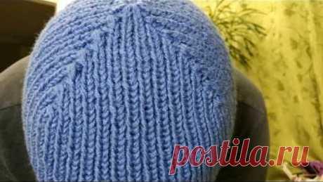 МОДНАЯ МУЖСКАЯ ШАПКА СПИЦАМИ.РЕЗИНКА 1на 1.МК ДЛЯ НАЧИНАЮЩИХ.КРАСИВАЯ  МАКУШКА/knitting pattern