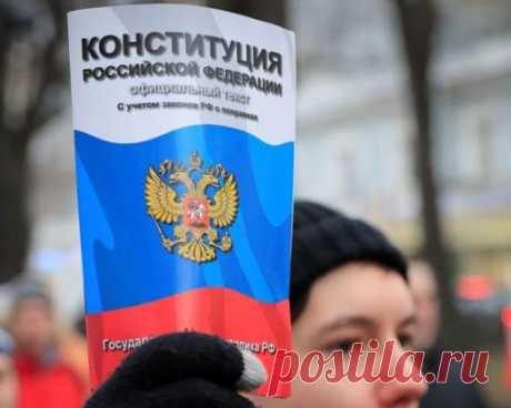 17.11.20-«Сборник противоречий»: россияне потребовали переписать Конституцию