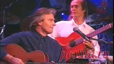 Guitar Legends: Expo '92 Sevilla — Fusion (16.11.1991)