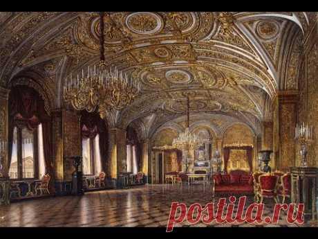 «Смотритель»: Апартаменты императрицы Марии Александровны в Зимнем дворце