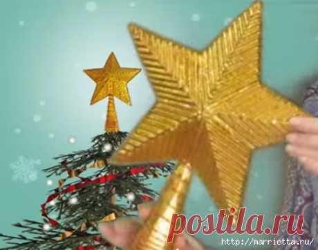 Звезда на елку из картона своими руками