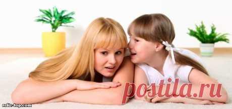 Как установить доверительные отношения с ребенком   Soveti O Tom Kak Vse Prosto Sdelat