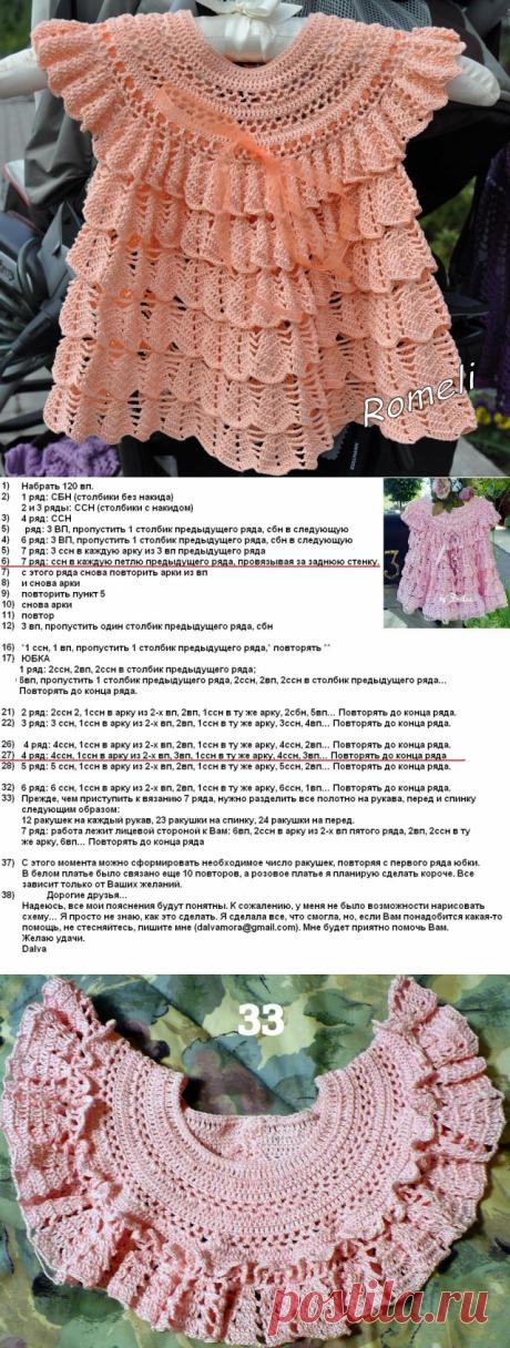 """Naughty hand bell - a dress a hook\"""" Клубка.Нет - All about knitting by a hook"""
