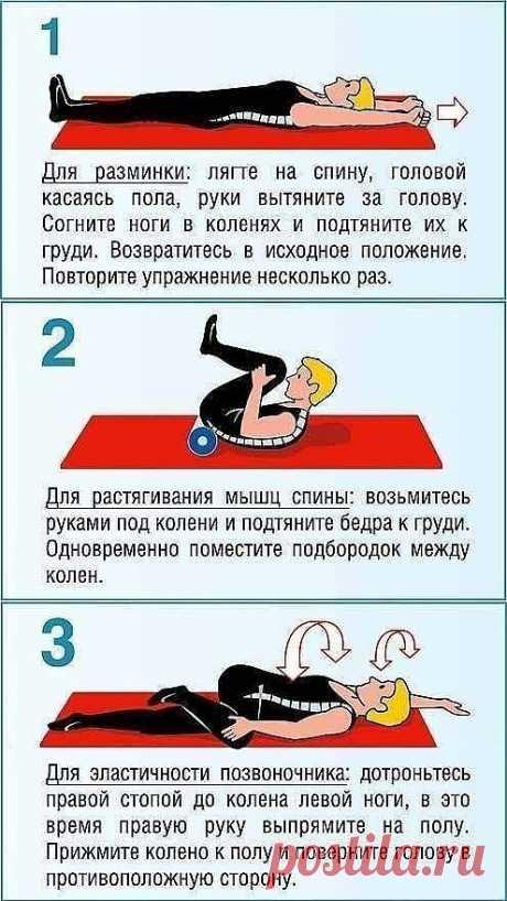 как исправить осанку