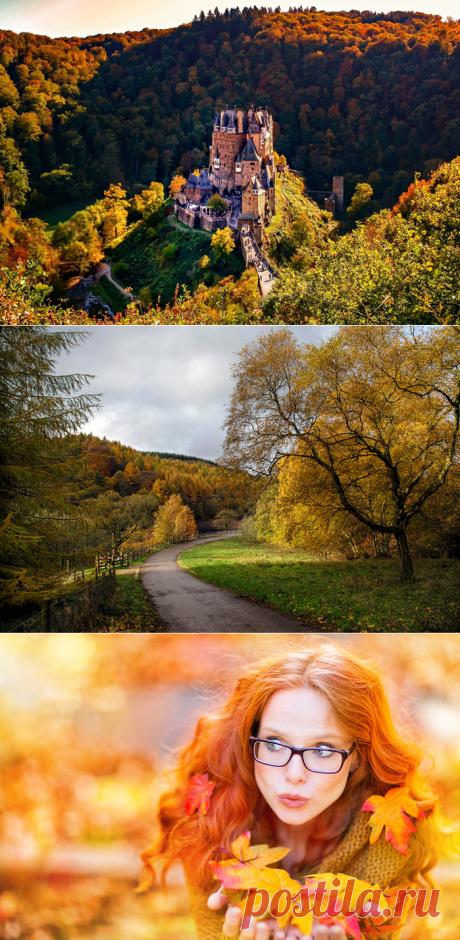Осенние пейзажи.