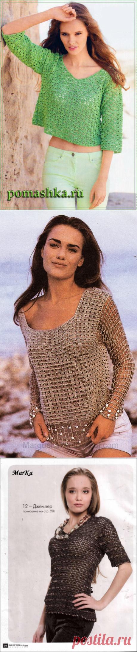 Пуловеры крючком 207