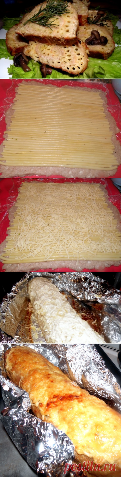 Two in one - cutlets with macaroni in roll