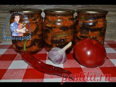 Жареные баклажаны по грузински на зиму. Вкусные острые баклажаны