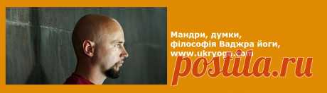 Как избавится от заболеваний | блог Анатолія Пахомова