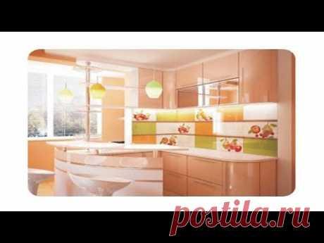 Персиковый цвет в интерьере кухни - 76 примеров для вдохновения